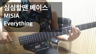 MISIA - Everything(Bass Cover by Euijung)
