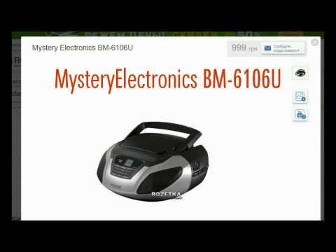 Mystery Electronics BM-6106U