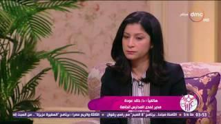 السفيرة عزيزة - د/ خالد عودة