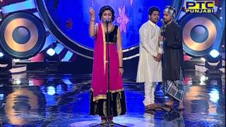 Voice Of Punjab Season 5 | Prelims 14 | Song - Akhiyan | Contestant Anjusha Sharma | Jammu