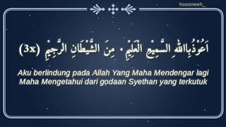 ratib al athos  (lengkap arab dan terjemahan)