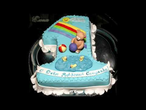 торт на годик ребенку единичкой