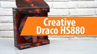 Распаковка Creative Draco HS880 / Unboxing Creative Draco HS880