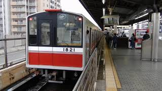 【大阪メトロ】御堂筋線10A系1121F 千里中央行き@東三国