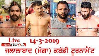 Jalalabad (Moga) Kabaddi Tournament 2019 Live Now