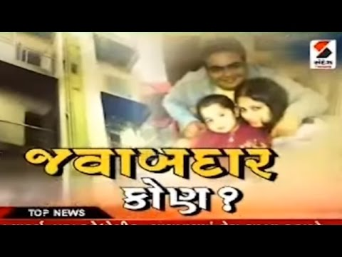 Chief Fire Officer M S Dastoor on Fire Break Out at Ahmedabad   Exclusive Interview
