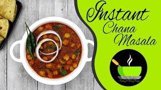 Super Easy Chana Masala | Instant Pot Chana Masala | Punjabi Chole | Pressure Cooked Chana Masala