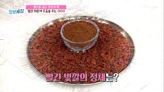 ❛○○○❜ 혈관 회춘을 돕는 홍국발효 TV CHOSUN…