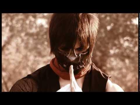 Tora – Trailer 1