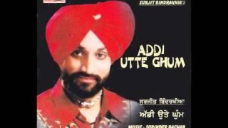 Mainu Daso Loko | Addi Utte Ghum | Superhit Punjabi Songs | Surjit Bindrakhia