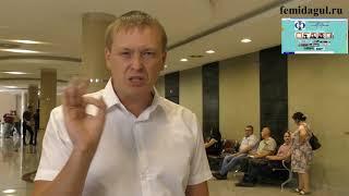 видео Адвокат по авторским правам в Краснодаре /Юрист по защите интеллектуальной собственности