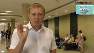 видео краснодарский Суд