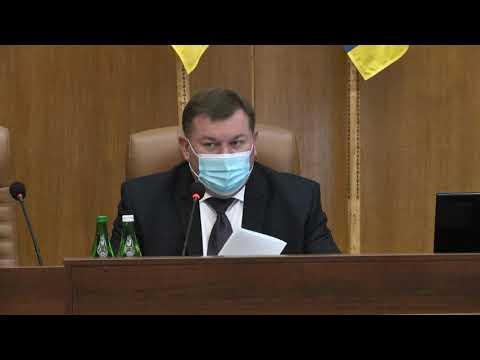 Сесія Івано-Франківської обласної ради. 19-02-2021. Частина 2
