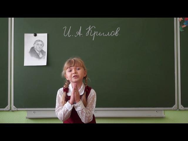 Изображение предпросмотра прочтения – АннаДемакова читает произведение «Стрекоза и Муравей» И.А.Крылова