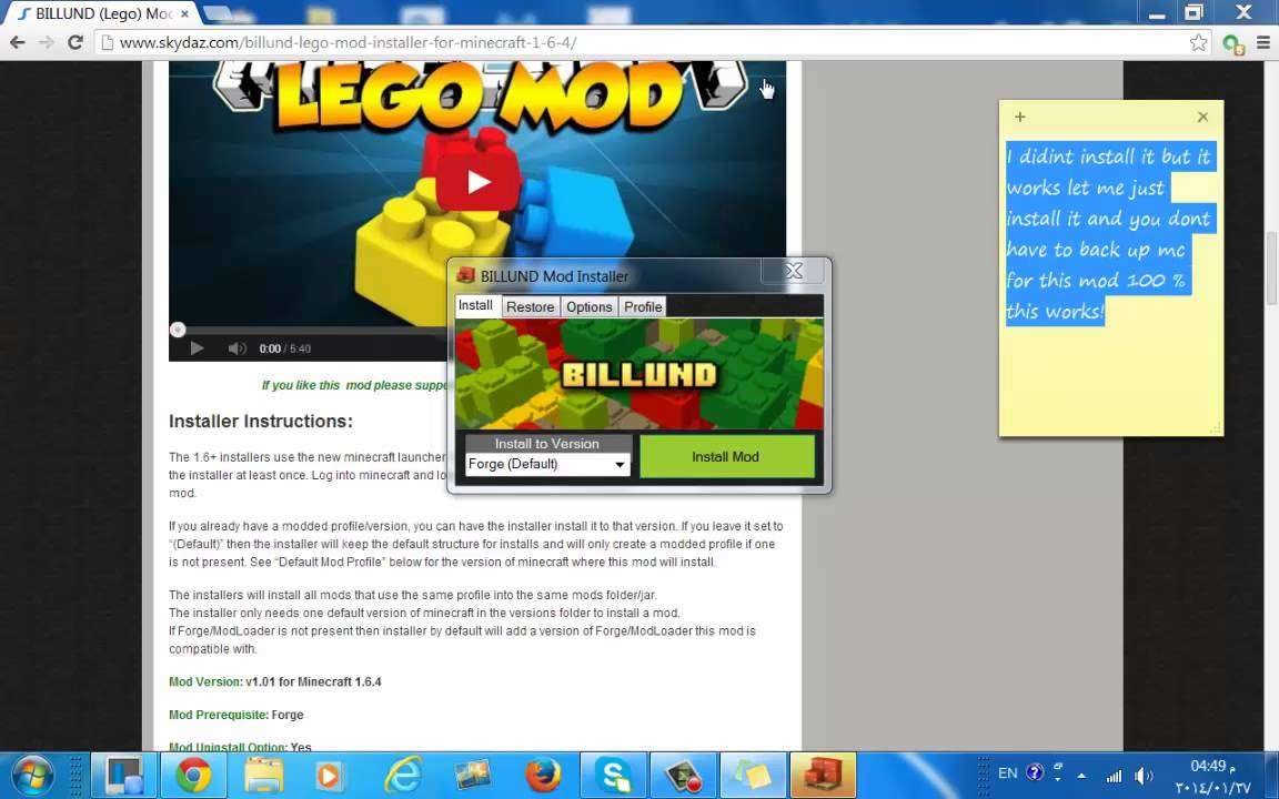 How to install pixelmon mod for minecraft 1. 7. 10/1. 7. 2/1. 6. 4/1. 7. 9.