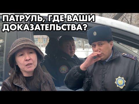 ОБЛОМ ПОЛИЦЕЙСКОГО |