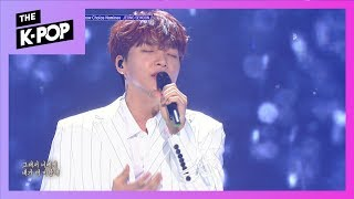 Gambar cover JEONG SEWOON, When it rains [THE SHOW 191008]