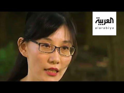 صاحبة -قد نختفي-.. جديد عالمة الفيروسات الصينية الهاربة  - 18:00-2020 / 7 / 14