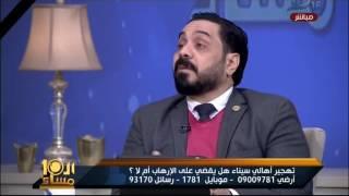 العاشرة مساء| النائب محمود عطيه: القضاء على الإرهاب يتطلب تهجير أهالى سيناء