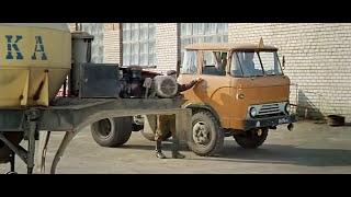 """Советский грузовик КАЗ-608 из фильма """"Единственная""""-1975 г."""