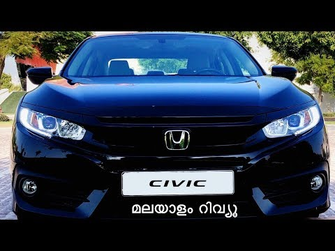 Honda Civic   LX Sport 2019   Doha   Qatar   Malayalam   Review   Vlog