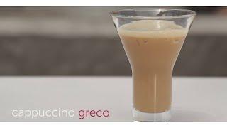 GREEK CAPPUCCINO - coffee@home