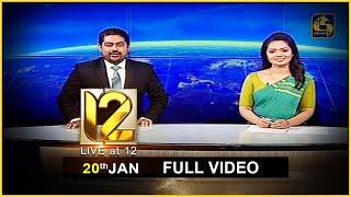 Live at 12 News – 2021.01.20 Thumbnail