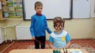 """Мерзляков Матвей, 6 лет. С.Я.Маршак """"Урок вежливости"""""""