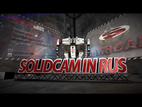 SolidCam + Vericut