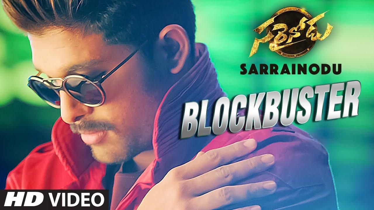 Blockbuster Video Song | Sarrainodu Video Songs | Allu Arjun, Rakul Preet | SS Thaman