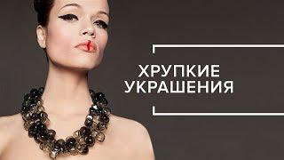 Lampwork  украшения из стекла Юлия Дюбенко | Бухгалтер стала стеклодувом