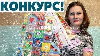 Итоги Конкурса! ЛЮБИМЫЙ ВАСИЛЕК новогодний трикотаж для всей семьи!