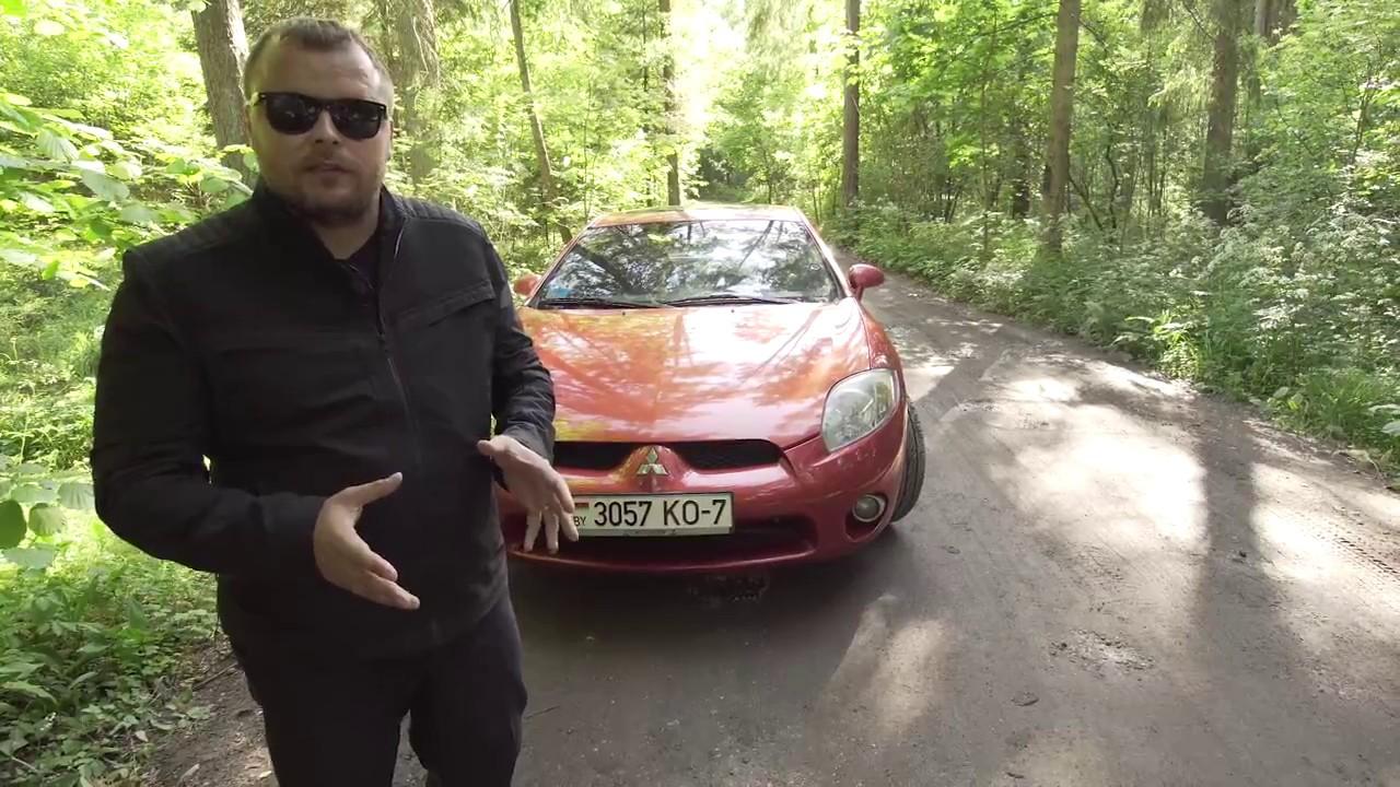 Тест-драйв Mitsubishi Eclipse