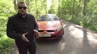 Тест драйв Mitsubishi Eclipse