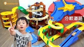 トミカトミカ スリリングマウンテン&トミカシステムのレイアウトパート...
