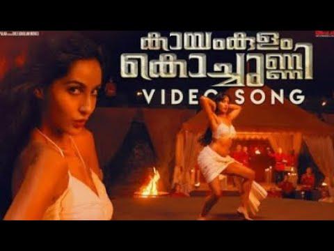 nrithageethikalennum official video song kayamkulam kochunni nivin pauly priya anand nora