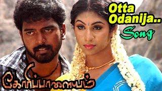 Goripalayam | Goripalayam full movie scenes | Otta Odaninja video song | Goripalayam songs