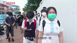 Publication Date: 2020-06-14 | Video Title: 香島學生人鏈聲援沒禁演奏《榮光》不獲續約老師  - 2020