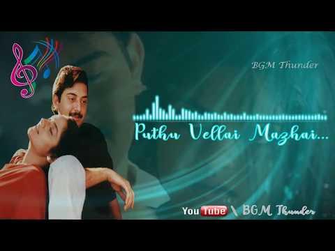 Tamil Fantastic Love BGM Ringtone