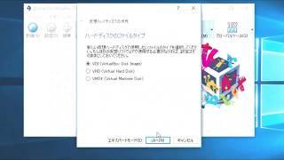 仮想化ソフト「Oracle VM VirtualBox」を使いこなすシリーズの第2弾とし...
