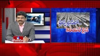 RRB Exam Preparation Tips | Expert GS Giridhar | Career Times | HMTV 2017 Video