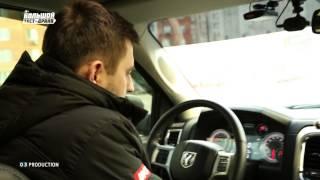Dodge Ram 1500  - Большой тест-драйв (б/у) / Big Test Drive