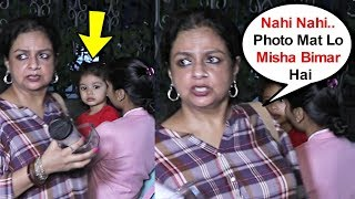 Shahid Kapoor Mother Neelima Azeem Gets Angry On Media For Clicking Sick Misha Kapoor Pictures