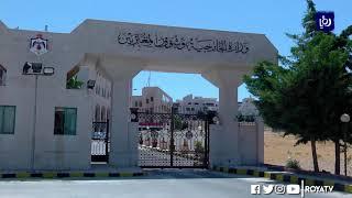 الأردن يؤكد رفضه لتصريحات وزير الخارجية الأمريكي بشأن المستوطنات (19/11/2019)