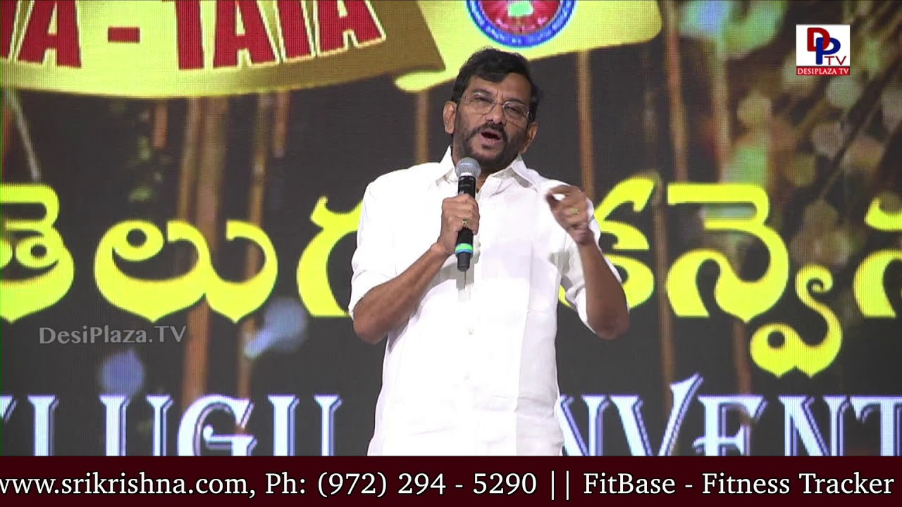 AP Minister SomiReddy speech at American Telugu Convention in Dallas - Day 2 | DesiplazaTV
