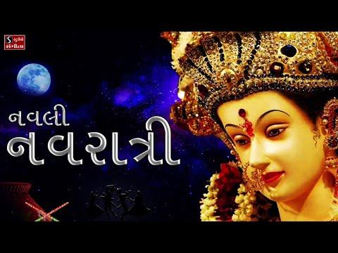 Navratri Garba - Nonstop Garba Songs - Navratri Special - Dandiya Raas
