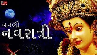 navratri-garba-nonstop-garba-songs-navratri-special-dandiya-raas