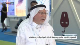 السعودية تطرح مشاريع جديدة لتوليد الطاقة المتجددة