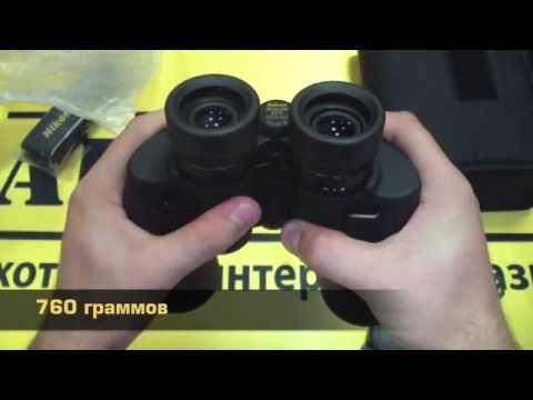Бинокль Nikon Aculon A211 10x42