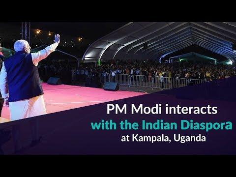 PM Modi interacts with the Indian Diaspora at Kampala, Uganda Mp3